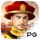Emperor's Favour รีวิว
